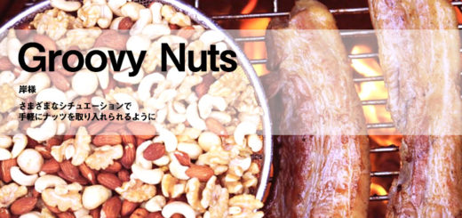 Groovy-Nuts