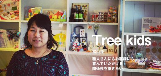 Tree-kids